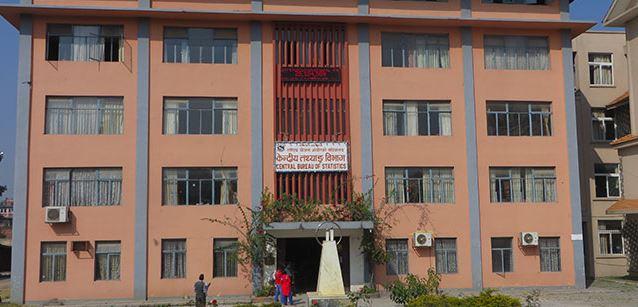 प्रदेशहरूको आर्थिक वृद्धि ,वृद्धिमा लुम्बिनी अगाडि
